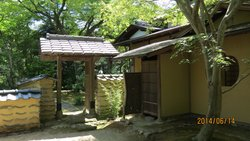 Matsunaga Memorial