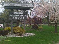Japanese Cultural Center