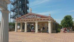 Olympia Aquapark