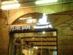 Yerevan Pizza