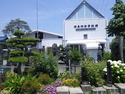 Nakakannondo Hashima Enku Museum