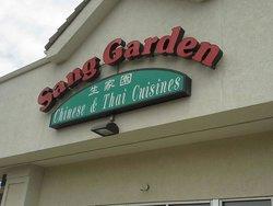 Sang Garden