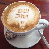 Shem Tov Cafe