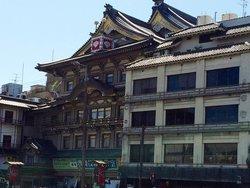 京都南座剧院