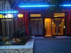 Ristorante Asia Di Li Huiying