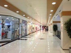 Atirus Mall