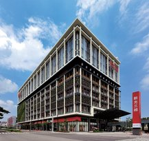 Shinkong Mitsukoshi Mall (Kaohsiung Zuoying)