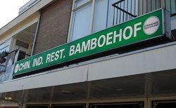 Bamboehof