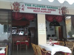 ‪The Flower Garden Restaurant‬