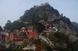 Mt. Wudang Scenic Resort, Shiyang