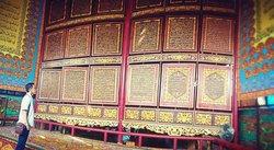 Al-Qur'an Al-Akbar