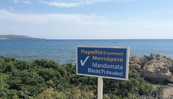 Mandmata Nudist Beach, Rhodes