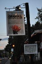 Orange et Pamplemousse
