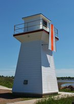 Summerside Range Lighthouse Front