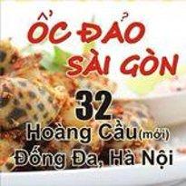 Ốc Đảo Sài Gòn