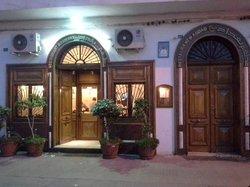 Restaurant Baghdad