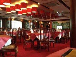 The Plaza Chinese Restaurant