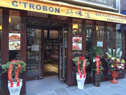 Restaurant asiatique C' TROBON