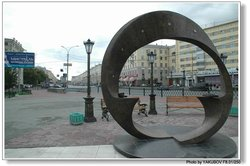 Sculpture Mobius Strip