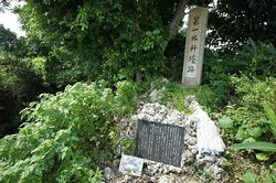 The monument of Ihara No.1 Surgery Bunker