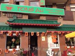 Tong Ah