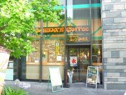 Komeda's Coffee Osaka Tosabori
