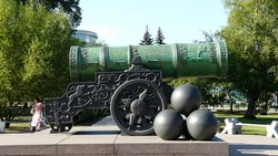The Tsar Cannon