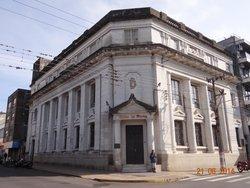 David Canabarro Municipal Museum