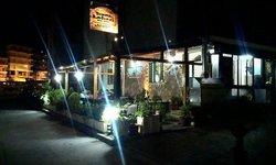 Taverna Lefteri