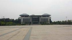 Zhucheng Museum
