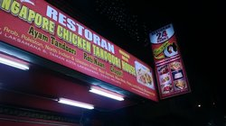 Restoran Singapore Chicken Tandoori House