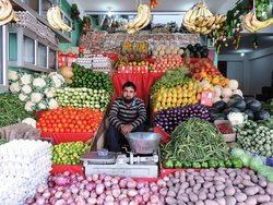 Library Road Vegetable Market
