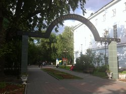 Ekaterininsky Park