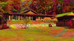 Brandon's at Nostalgia Inn