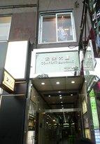 Apartment Building (102496992)
