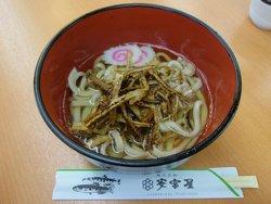 Yasutomiya
