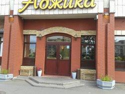 Kafe Adzhika