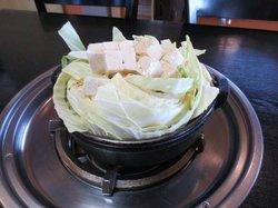 Tamayama Shishomae Dining