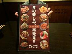 NIJYU−MARU 桜木町駅前店