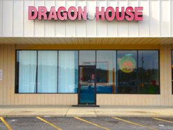 ‪Dragon House Restaurant‬