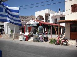 Elli's Place Elounda Crete
