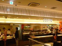Cook Deli Gozen Himeji