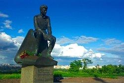 Leonid Bykov Monument
