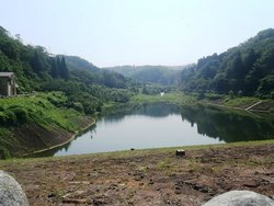 Otani Dam