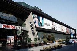 Prestige Mall Alisveris Merkezi