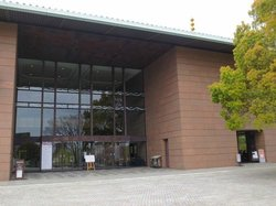 ‪The Museum of Modern Art, Ibaraki‬