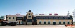 Hotel 1001 Nights
