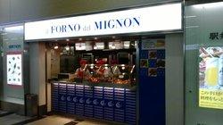 Il Forno del Mignon Hakata Station
