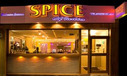 Spice of India - Grays