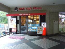 UCC Cafe plaza Myodani